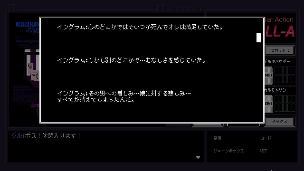 f:id:Traum_Mizuha:20181116012654j:plain