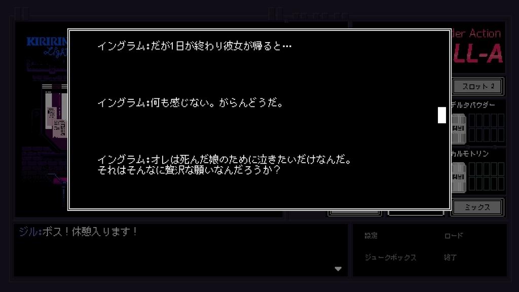 f:id:Traum_Mizuha:20181116012943j:plain