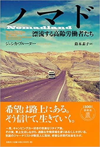f:id:Traveldepot:20201129080026j:plain