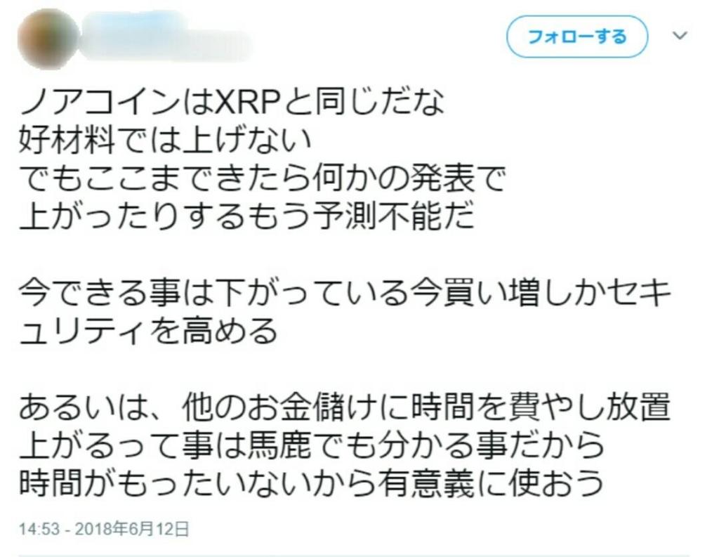 f:id:Tripler-taka:20180617160402j:plain