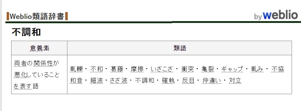 f:id:TsuRu:20180331162621p:plain