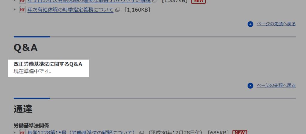 f:id:TsuRu:20190108130521p:plain