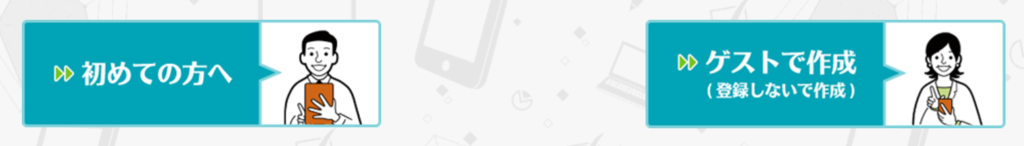 f:id:TsuRu:20190120104030p:plain