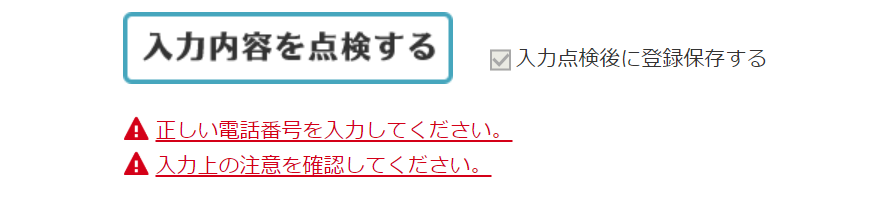 f:id:TsuRu:20190120112848p:plain