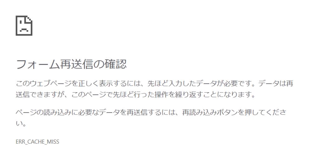 f:id:TsuRu:20190120114643p:plain