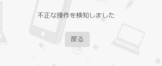 f:id:TsuRu:20190120114958p:plain