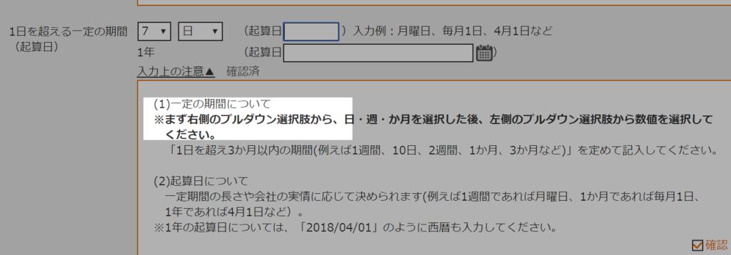 f:id:TsuRu:20190120120028p:plain
