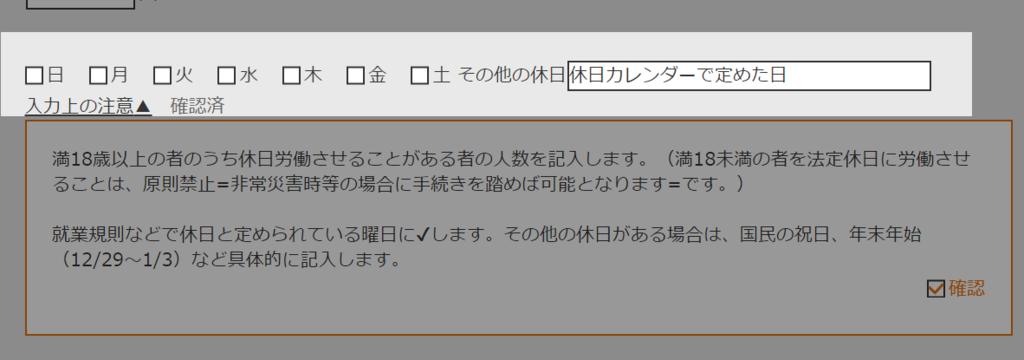 f:id:TsuRu:20190120121341p:plain