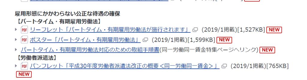 f:id:TsuRu:20190210141050p:plain