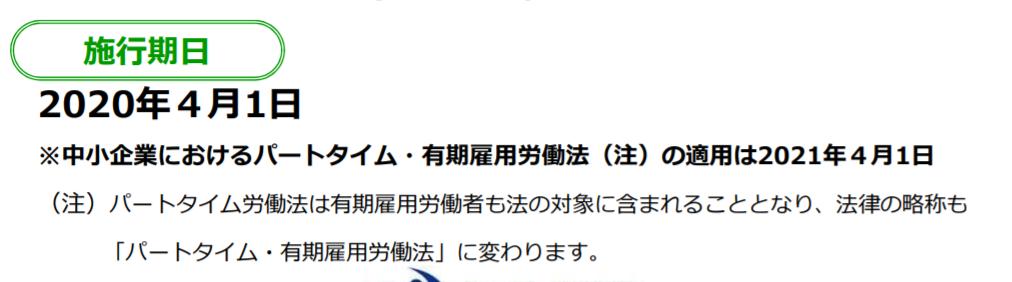 f:id:TsuRu:20190224214319p:plain