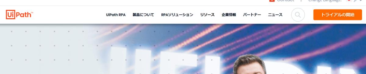 f:id:TsuRu:20190922122223p:plain