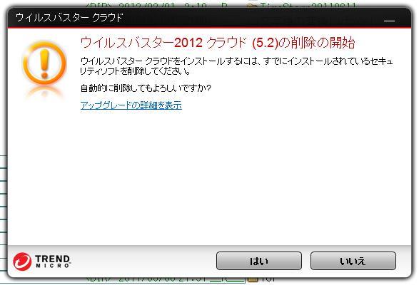 f:id:TsuSUZUKI:20120613070059j:image