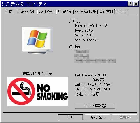 f:id:TsuSUZUKI:20120613070100j:image