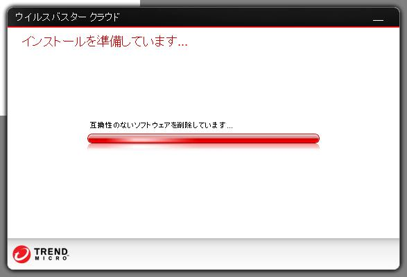 f:id:TsuSUZUKI:20120613070101j:image
