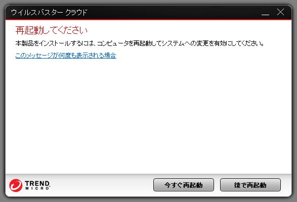 f:id:TsuSUZUKI:20120613070102j:image