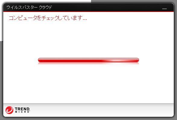 f:id:TsuSUZUKI:20120613070103j:image