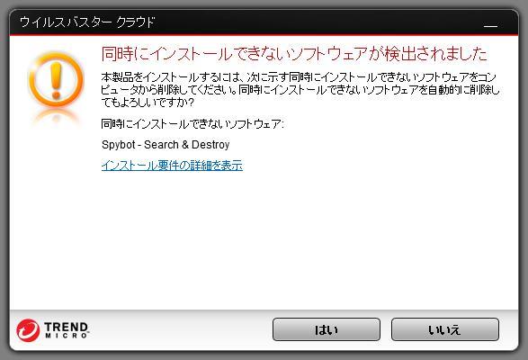 f:id:TsuSUZUKI:20120613070104j:image