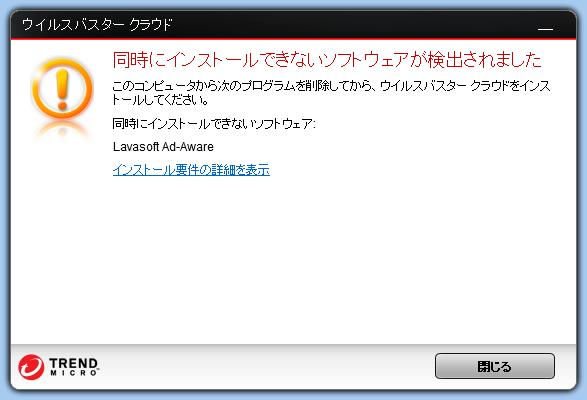 f:id:TsuSUZUKI:20120613070106j:image