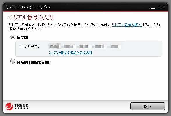 f:id:TsuSUZUKI:20120613070107j:image