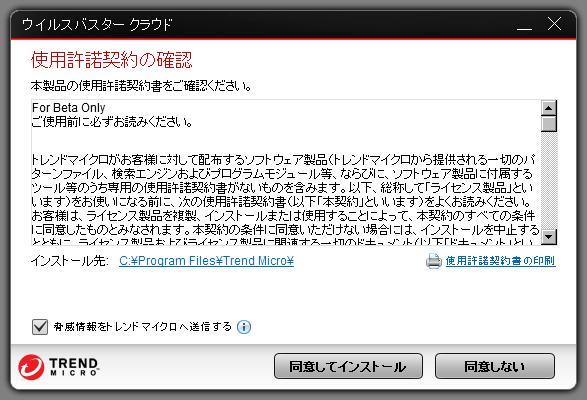 f:id:TsuSUZUKI:20120613070108j:image