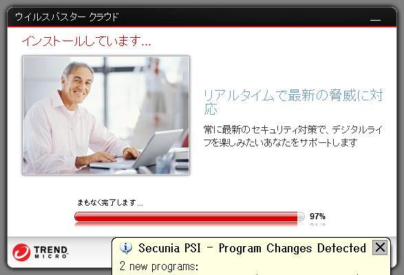 f:id:TsuSUZUKI:20120613070110j:image