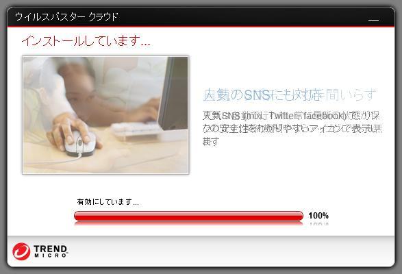 f:id:TsuSUZUKI:20120613070111j:image