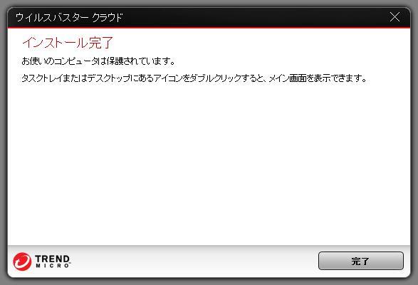 f:id:TsuSUZUKI:20120613070112j:image
