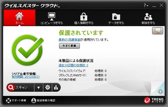 f:id:TsuSUZUKI:20120613070113j:image
