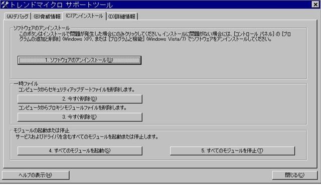 f:id:TsuSUZUKI:20120613223800j:image