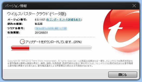 f:id:TsuSUZUKI:20120613223801j:image