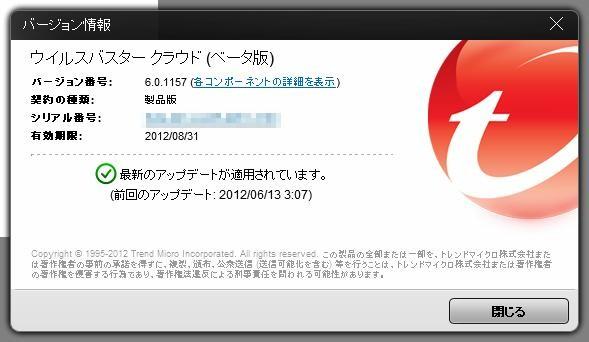 f:id:TsuSUZUKI:20120613223802j:image
