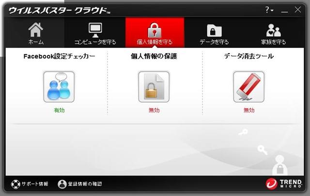 f:id:TsuSUZUKI:20120613223803j:image