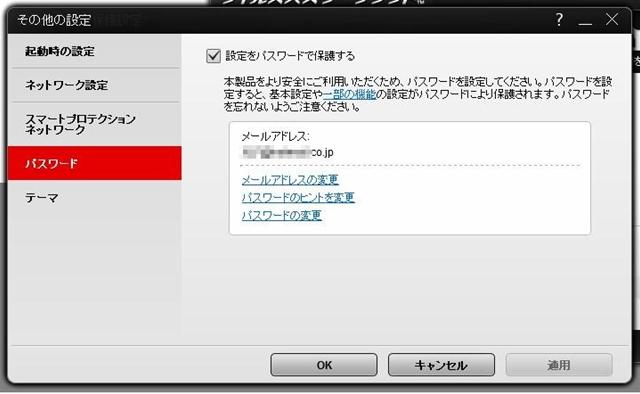 f:id:TsuSUZUKI:20120613223804j:image