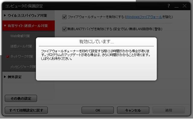 f:id:TsuSUZUKI:20120613223805j:image