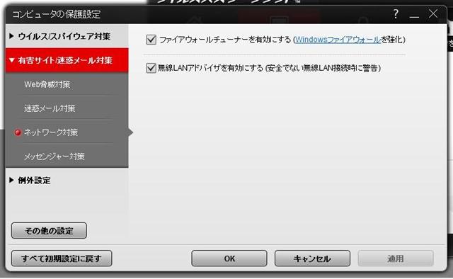 f:id:TsuSUZUKI:20120613223806j:image