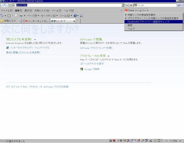 f:id:TsuSUZUKI:20120613223808j:image