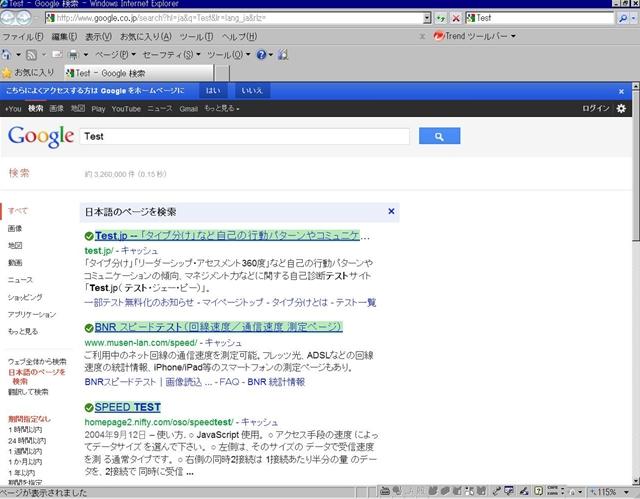f:id:TsuSUZUKI:20120613223809j:image