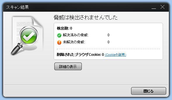 f:id:TsuSUZUKI:20120613223811j:image
