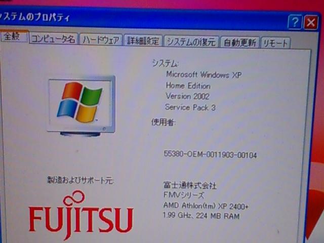 Windows XP SP3 導入完了。
