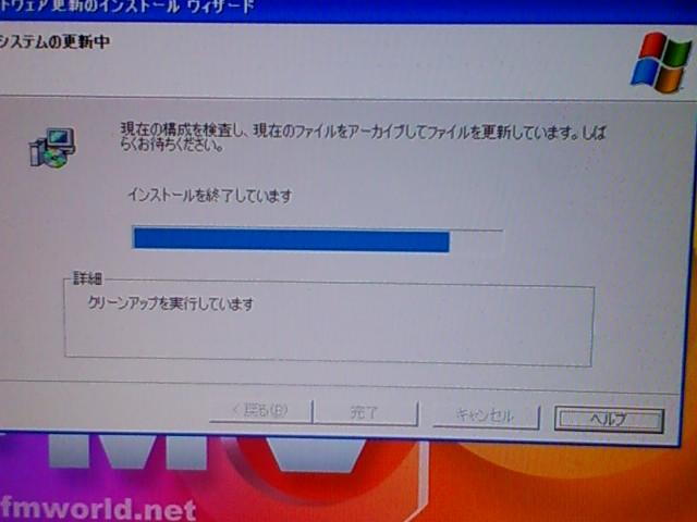 Windows XP SP3 導入後のクリーンアップで何故か停止。 ( ハングアップ )