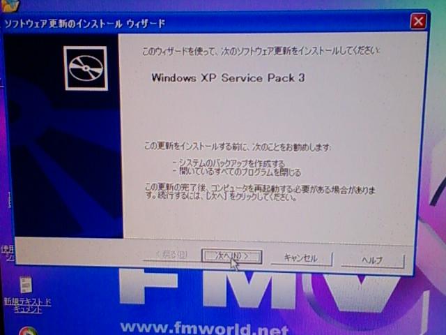 USB フラッシュメモリーからコピーしたインストーラーで Windows XP SP3 導入。