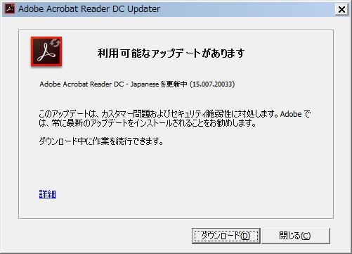 adobe reader dc 15