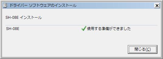 Windows PC との MTP 接続でドライバー自動インストール。