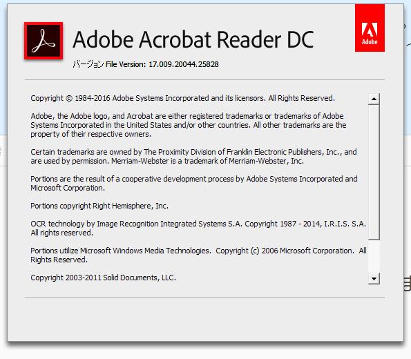Adobe Acrobat Reader DC 17.009.20044 詳細バージョン情報。