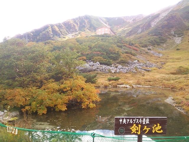 f:id:TsuSUZUKI:20170914080133j:image