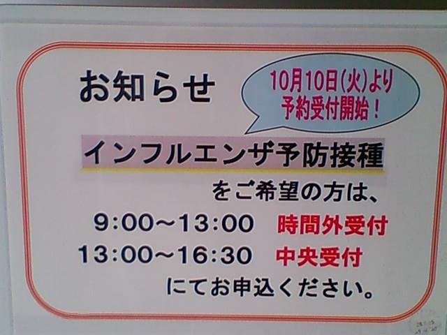 f:id:TsuSUZUKI:20171006205142j:image