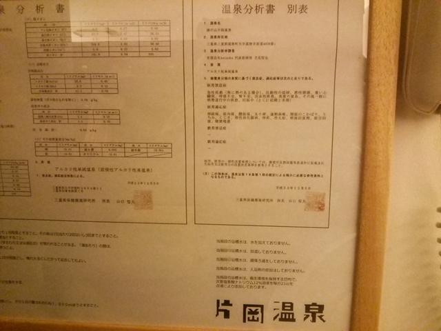 f:id:TsuSUZUKI:20171110234427j:image