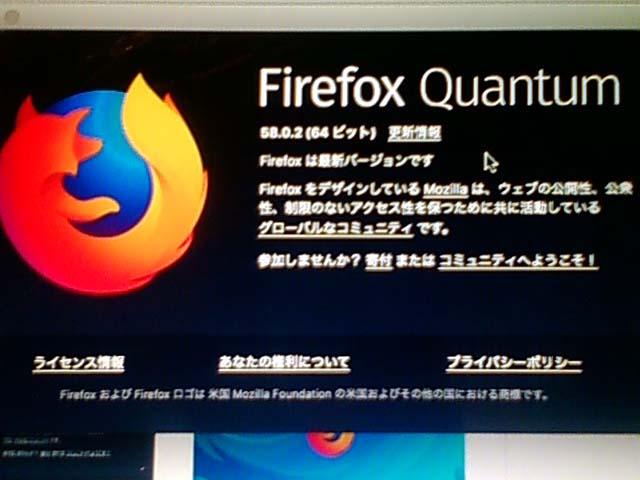 Firefox 58.0.2 for Mac 。