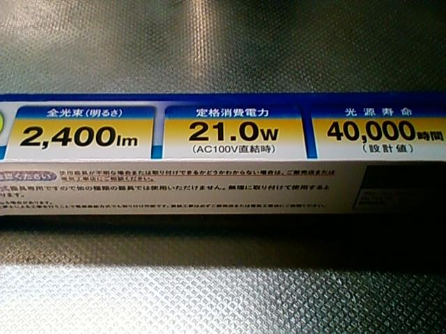 f:id:TsuSUZUKI:20180316231420j:image