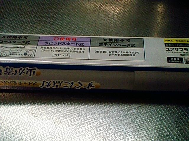 f:id:TsuSUZUKI:20180316231421j:image